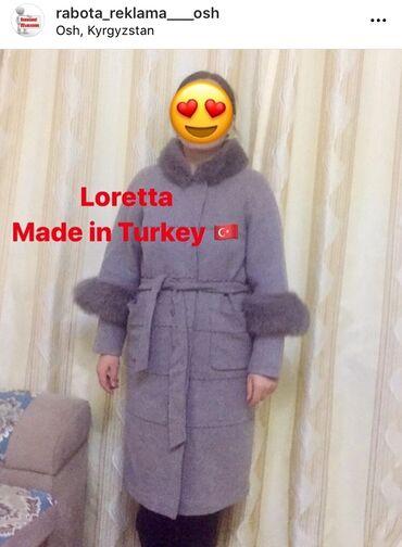 Турецкое Пальто Loretta, натуральный мех!!! Made in Turkey Отличный ва