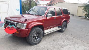 Автомобили - Теплоключенка: Toyota Hilux Surf 3 л. 1993   270000 км