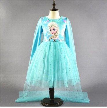 Платье Эльзы в Бишкек