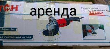 Угловая полировальная машинка в Лебединовка