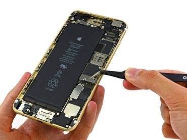Iphone 5 5S batareykalar otijinal в Bakı