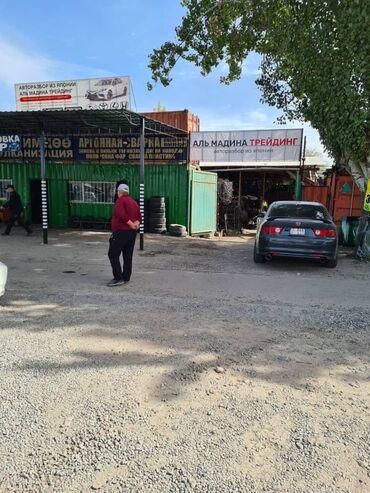 шторы бишкек мадина in Кыргызстан | ПАРДАЛАР ЖАНА ЖАЛЮЗИ: Авто разбор из Японии Аль Мадина трейдинг все запчасти привозные на