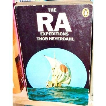 The Ra expenditions του Thor Heyerdahl, βιβλίο τσέπης σε Athens