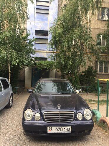 Mercedes-Benz E 270 2.7 л. 2000   430000 км