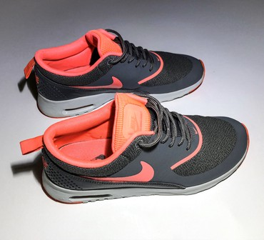 Nike petike 38.5 - Novi Sad