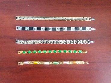 Магнитные, металлические браслеты. Россия.  Длина 20 и 17 см