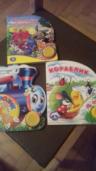 Детские музыкальные книжки каждая по в Bakı