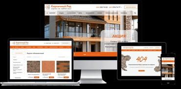 создаем веб сайты в Кыргызстан: Создание - разработка сайтовРазработка сайтов под ключ;Делаем