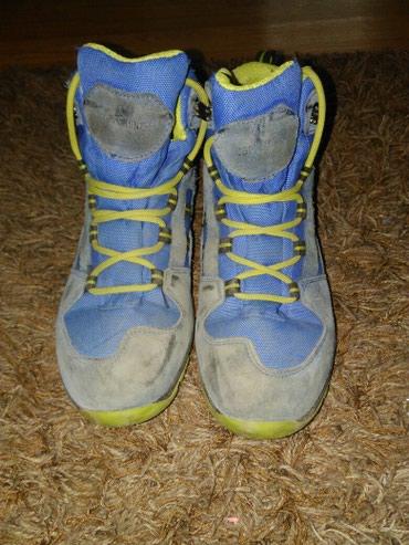 Dečije Cipele i Čizme | Novi Pazar: Coperminer decije cizme za zimu,ne promocive.Velicina 36.U odlicnom