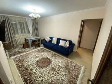 мини поля бишкек в Кыргызстан: Продается квартира: 3 комнаты, 58 кв. м