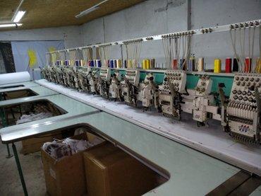 Продою вышивальную машину таджима в Токмак
