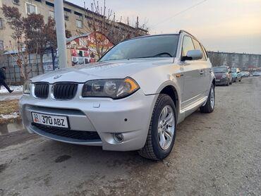 bmw 2800 в Кыргызстан: BMW X3 3 л. 2004 | 215000 км