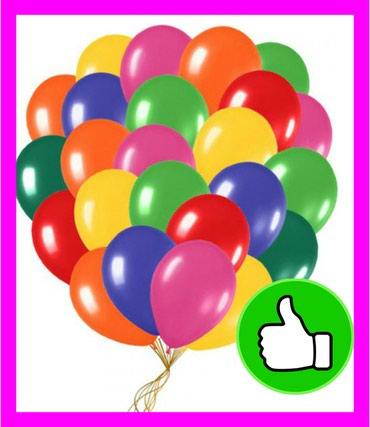 цифры из шаров с полянкой в Кыргызстан: Шарики | лучшие шары!Воздушные шарики, гелиевые шары, гелевые шары