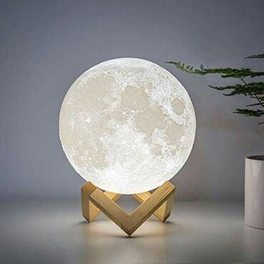 Rasveta | Nis: Mesec lampa Lampa na usb kabli.Ako zelite da u svoj dom unesete