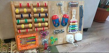 Детский мир - Кок-Джар: Бизиборд для детей до 2 лет, состояние хорошее. Увлекательная игрушка