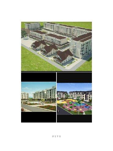 квартиры в радуге иссык куль в Кыргызстан: Продается квартира: 1 комната, 45 кв. м
