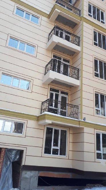 угги по низкой цене в Кыргызстан: Продается квартира: 1 комната, 38 кв. м