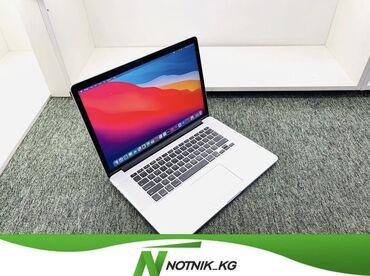 айфон 6 16 гб цена бу in Кыргызстан | APPLE IPHONE: Для сложных задач  -MacBook Pro  -модель-A1398  -процессор-core i7/2.8