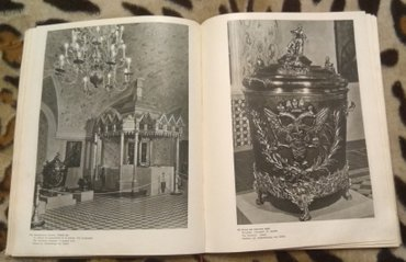 Продаю книгу-фотоальбом (193 фото) in Бишкек