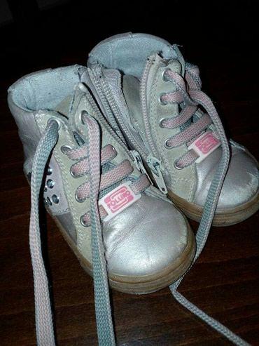 Dečije Cipele i Čizme - Borca: Pollino cipele br.22