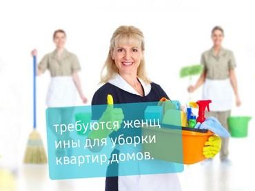 Девушки по вызову в оше - Кыргызстан: Техничка. 6/1