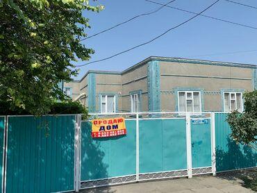 бу сварка в Кыргызстан: Продаю дом! 80$Продаю: аргонную сваркуБочкиВелосипедыКарнизы