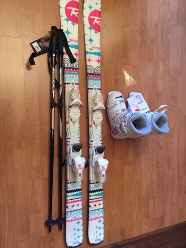 Детский комплект лыж Rossignol для девочек, размер ботинок 24,5