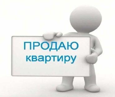 ������������ 3 �� ������������������ ���������������� �� �������������� в Кыргызстан: 106 серия, 3 комнаты, 1 кв. м Лифт