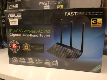 Asus router dual band 2.4ghz+5ghz 2port gigabit. - Bakı