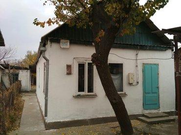 срочно! продаю дом, р-н кызыл-аскер центр. дом в трех минутах от трасс в Сокулук