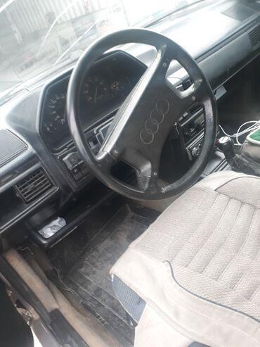 Audi 100 2.3 л. 1987