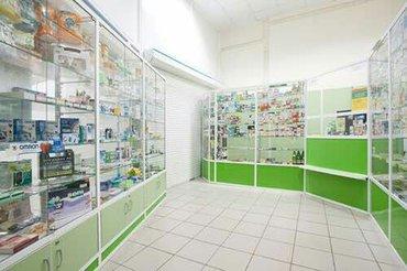Торговое оборудование  в Бишкек