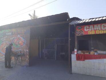 фрунзе гипермаркет бишкек в Кыргызстан: Срочно самсышник керек количество 100-150.Созсуз ичпеген спиртной