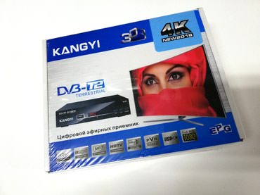 Set top box - Srbija: KANGYI K300 DVB-T2 set top boxKANGYI K300 DVB-T2 set top boxDigitalni