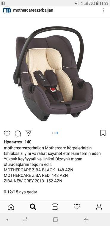 Qəbələ şəhərində Mothercare 0-12 ay avtomobil oturacagi.teze kimidir,3 ay istifade