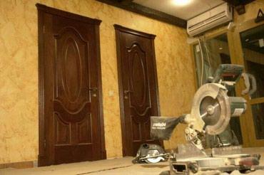 Установка межкомнатных дверей и в Бишкек