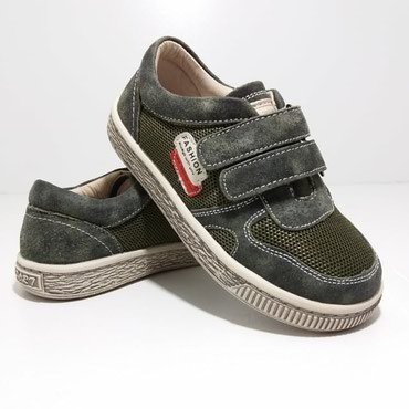 туфли зелёного цвета в Кыргызстан: Цена: 1290 сомРазмеры: 26-32Артикул: К-80Цвет: зеленый Материал: нат