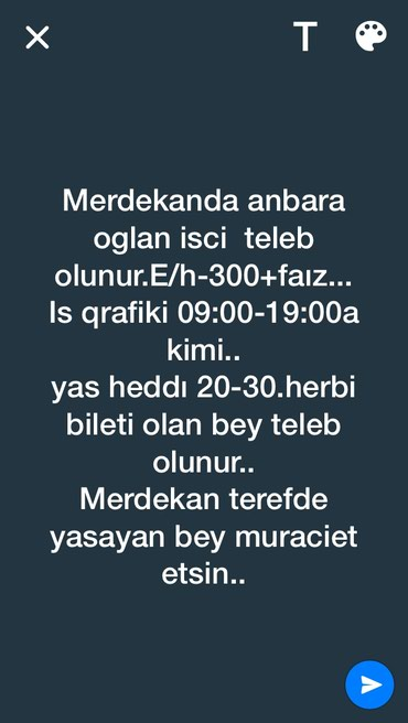 Anbar - Azərbaycan: Merdekanda yasayan bey muraciet etsin. !!