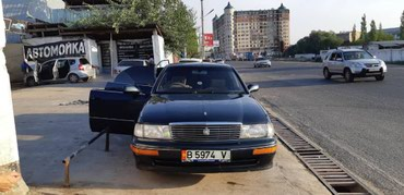 Toyota Crown 1992 в Ош