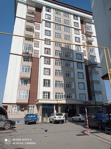 Продается квартира: Элитка, 1 комната, 47 кв. м