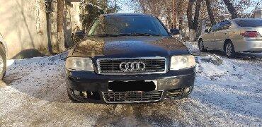 Audi A6 2.4 л. 2003 | 0 км