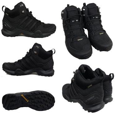 Мужские ботинки Adidas Terrex Swift R2 Mid GTX Shoes CM7500 46 зима в Бишкек