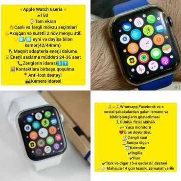 Qol saatları - Dübəndi: Ağ Kişi Qol saatları Apple