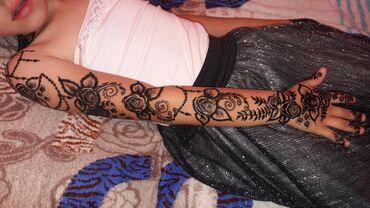Мода, красота и здоровье в Джалал-Абад: Роспись хной, рисунки любой сложности, рисую по всему телу
