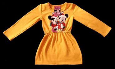 Dečija odeća i obuća - Veliko Gradiste: Haljine za devojcice cel 4 do 12 🥰🥰🥰🥰cene 900 i 950 din Porucuju