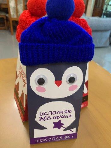Шоколад ferrero - Кыргызстан: Шоколад вкусняшка, сувенир подарок-будьте оригинальные,дарите