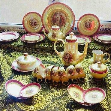 ak 500 - Azərbaycan: Qedimi,antikvar,Almaniya istehsalı ekskuliziv serviz. Tam əla