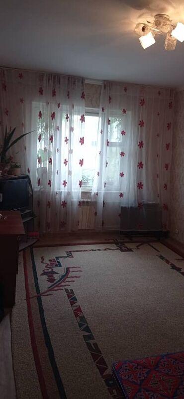дизель квартиры в бишкеке продажа в Кыргызстан: 105 серия, 2 комнаты, 49 кв. м