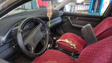 Транспорт - Орловка: Audi S4 2 л. 1990 | 111111111 км