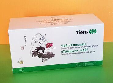 Чай Тяньши антилипидный— мягкое средство для нормализации обмена